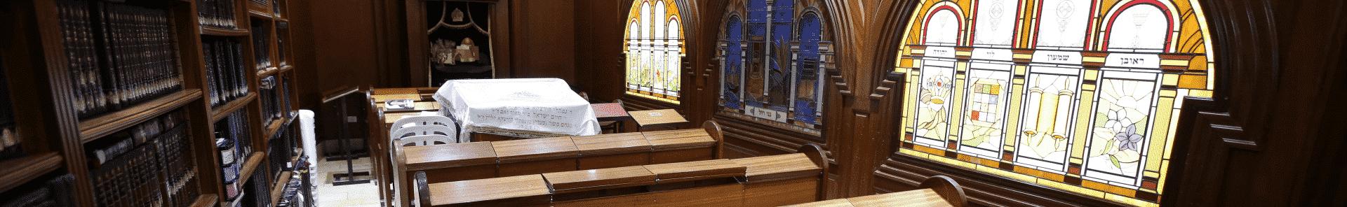 דרושים במרכז המקומות הקדושים