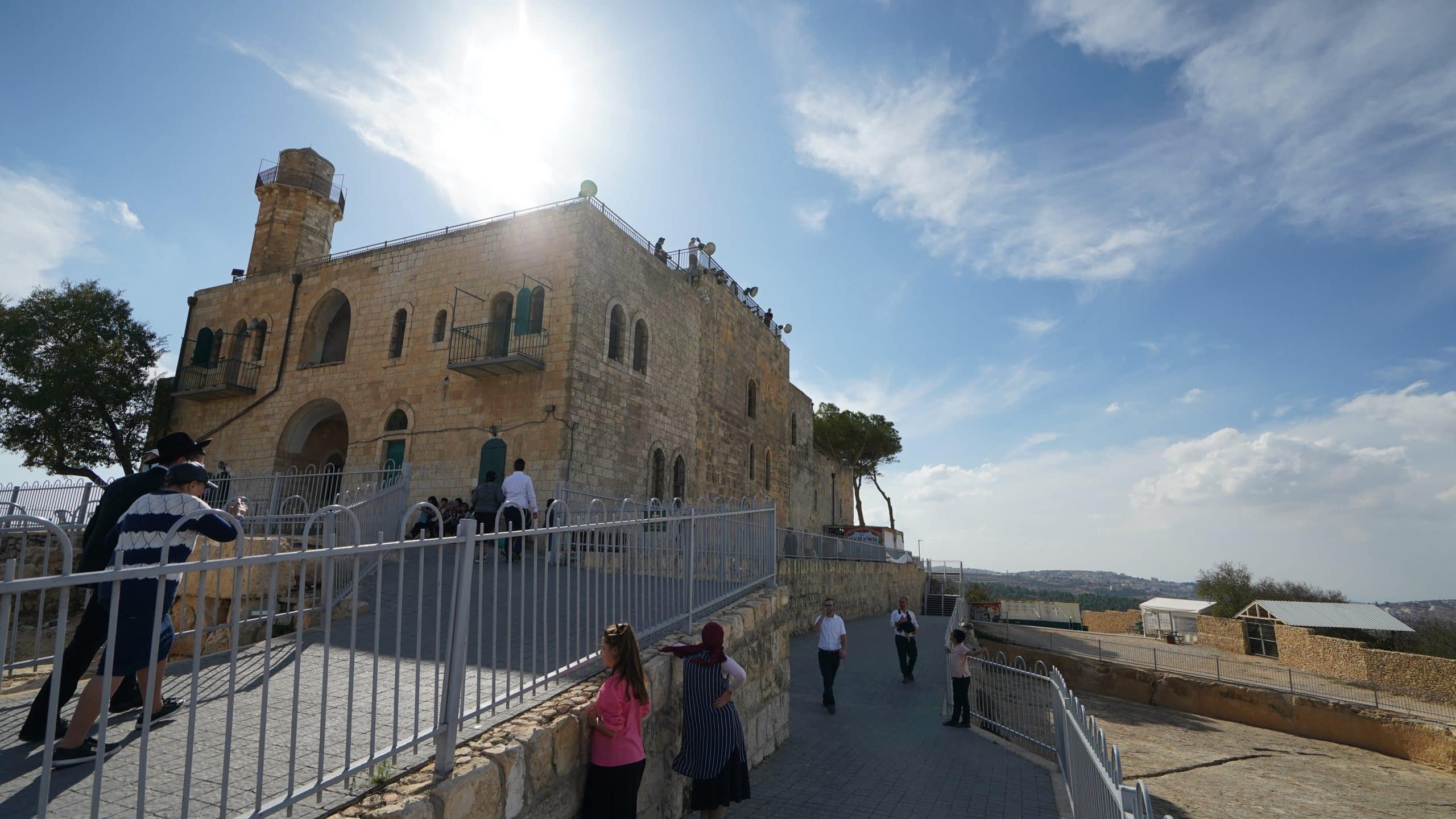 """קבר שמואל הנביא (""""נבי סמואל"""")"""