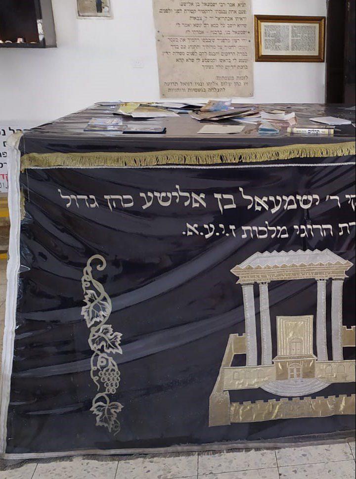 אתר רבי ישמעאל כהן גדול בסוג'ור יהיה סגור השנה בשל בעיות בטיחות